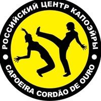 Логотип Российский Центр Капоэйры / Нижний Новгород