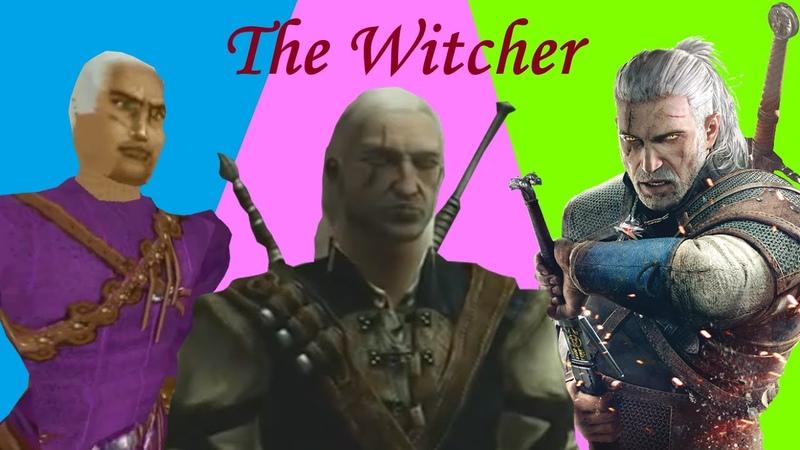 Ведьмак до того как стал известен (Все Alpha, Beta, Demo и отмененные версии The Witcher)
