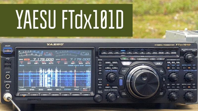 Yaesu FTdx101D Работа трансивера в полях Приём разных сигналов Радиосвязь