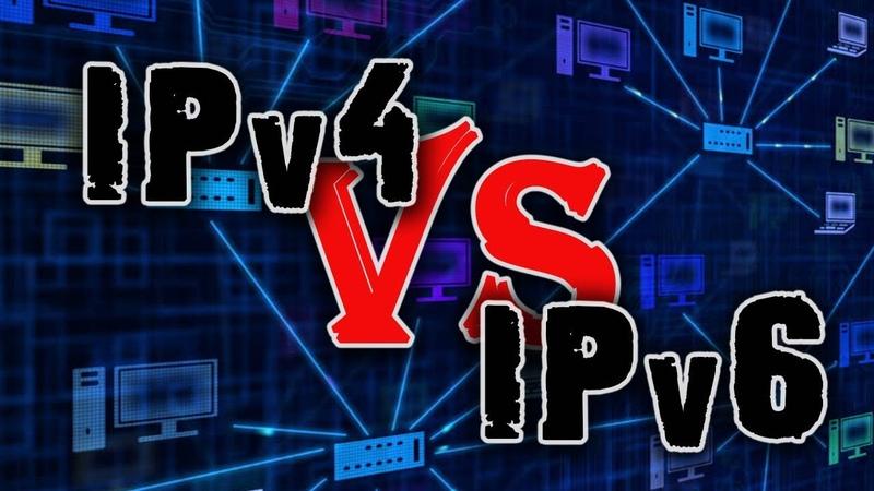 IPv6 vs IPv4 Приватность TCP и UDP P2P