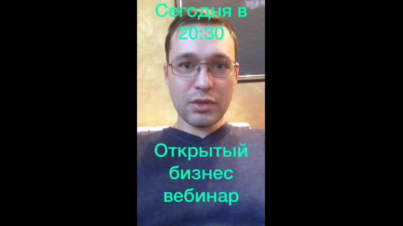 VIDEO 2019 11 12 14 33