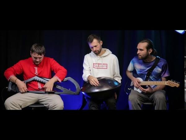 Trio Gusli Hang Handpan Electric guitar Improvisation jamming Preparations for Concert
