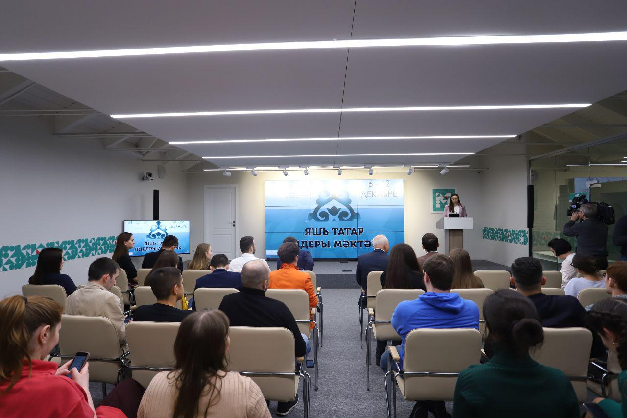 Школа лидера татарской молодежи Казань Омск татары