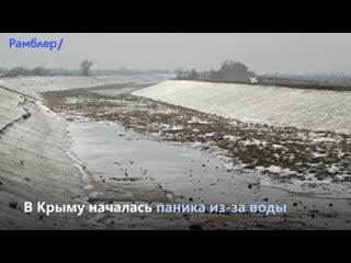 Итоги 7 февраля  Рамблер Новости