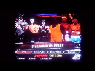 WWE Rock band Kiss vs gay nigger rappers faggots.Кисс против ниггеров пидоров рэпперов.11DeadFace