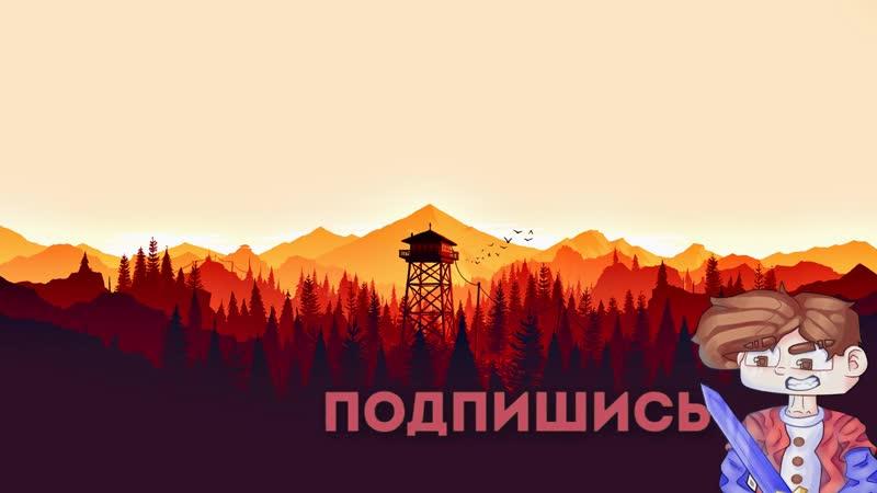 Пример футажа за 30 рублей