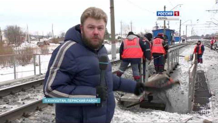 Без шанса выжить в Кукуштане легковушка попала под поезд