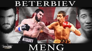 ARTUR BETERBIEV vs. FANLONG MENG CHAMPIONSHIP PREVIEW | Highlights & Feature | BOXING WORLD WEEKLY