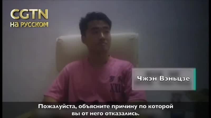 Ответ полиции Шэньчжэня об аресте Чжэн Вэньцзе