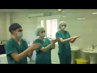 Казанские врачи решили напомнить, как правильно мыть руки