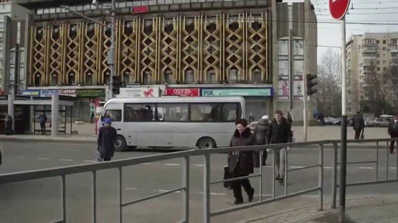 г.Краснодар, ул Красная и Одесская