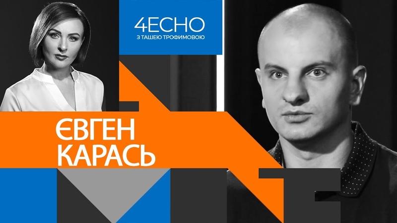 За можливим державним заколотом в Україні стоятиме МВС Євген Карась