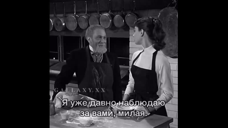 """Сабрина"""" Счастливо влюбленная женщина сжигает суфле"""
