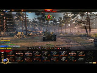 World of Tanks  LIVE WOT танки Сергей Иванов