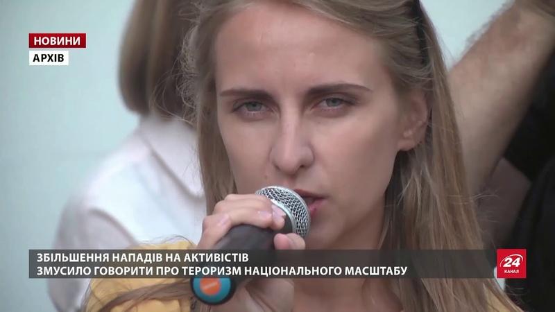 Випуск новин за 1200 Затримання лідера російської мафії
