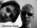 Фотоальбом Евгения Васильева