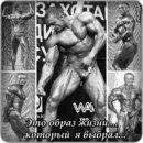Личный фотоальбом Валерия Вострикова