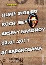 Личный фотоальбом Бори Обамова