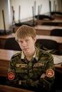 Фотоальбом Никиты Лихачёва