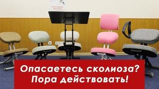 Коленный стул Олимп для осанки школьнику / Помощник 21 века для родителей