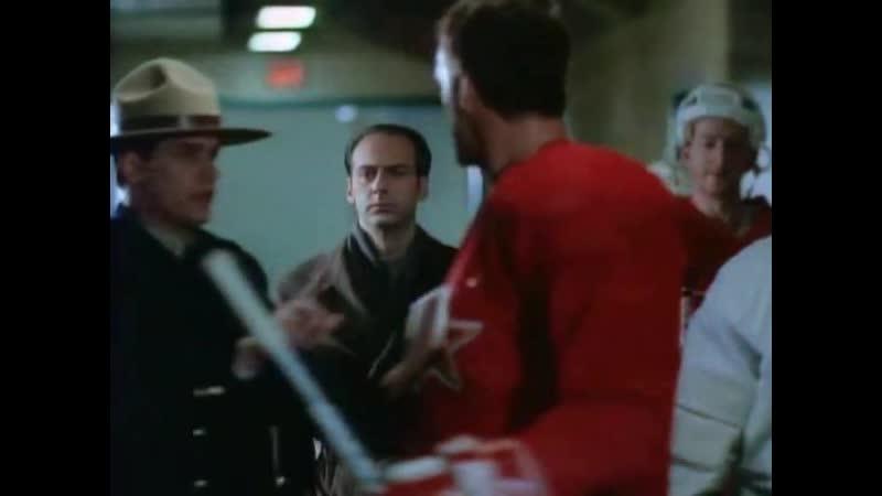 Строго на юг 1994 1999 драма комедия криминальный 17 я серия