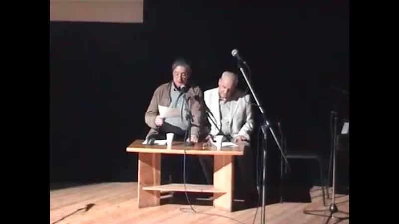 Вечер песен Юрия Визбора 17 09 2005 ч 1
