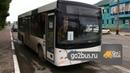 Городские автобусы ходят по новому расписанию