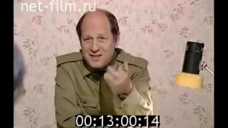 Шокирующее интервью генерала Филатова Мы живём в ДРУГОМ государстве 1991 год