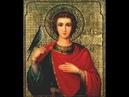 Молитва до мученика Трифона про роботу, про захист від злих сил - слухати і текст українською мовою