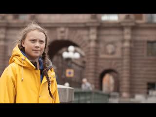 «Я – Грета» | В кинотеатрах с 22 ноября | Beat Films
