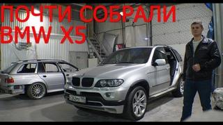 Разбираем подвеску и проблемы M57  BMW X5 E53