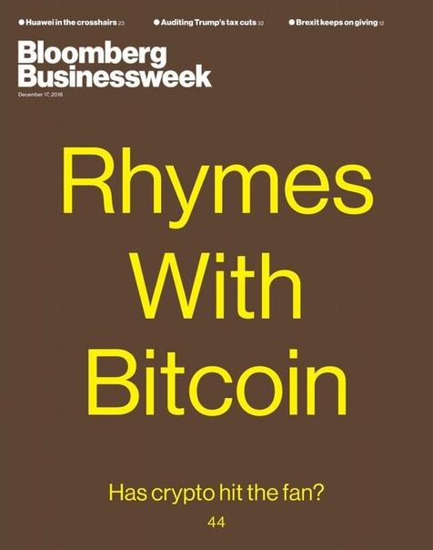 2018-12-17 Bloomberg Businessweek