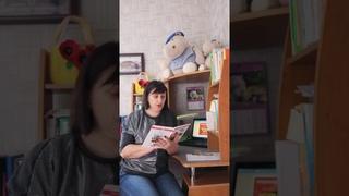 Анатолий Митяев «Мешок овсянки» #ЧитаемДетямоВойне2020 #75ЛЕТПОБЕДЫ #ПОБЕДА75