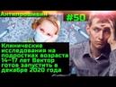50 Подростков и стариков наколют Вектором. Искусственный интеллект будет рассчитывать инфляцию в РФ