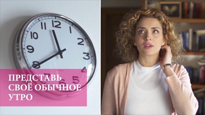 Avon On   Как показать каталог когда ты спешишь