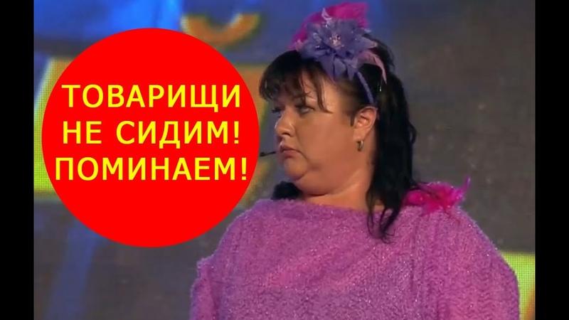 От Этого номера Гости Падали со Стульев Певица в Ресторане Картункова Лучше Камеди Клаб