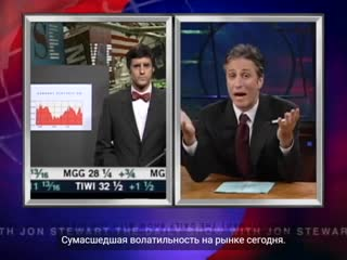 The Daily Show with Jon Stewart_July2002_Stock Market_subs