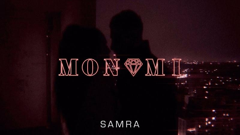 SAMRA MON AMI prod by Lukas Piano Greckoe