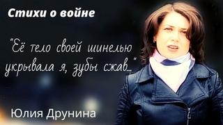 """Я не могу сдержать слёз! Грустное стихотворение """"Зинка"""" Юлия Друнина"""