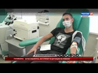 Переболел коронавирусом. Спустя некоторое время стал донором плазмы крови.
