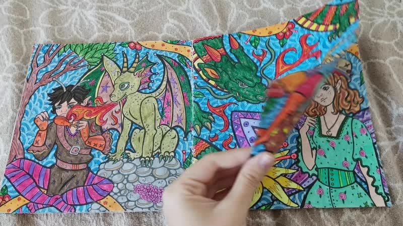 Невероятные драконы закончена 20 09 2020