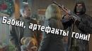 Бандиты озвучивают рекламу 3
