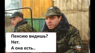 Новый обязательный сбор с россиян / ИПК