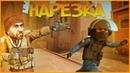 Лучшие моменты 3 Counter Strike Global Offensive