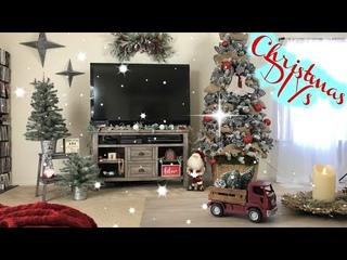 DIYs Para Decorar y Transformar Tu Casa En Navidad Parte #5 | Paper Star DIY | Christmas Wall DIY