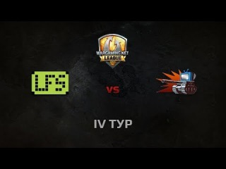 WGL GS WePlay vs LFS 1 Season 2014 Round 4
