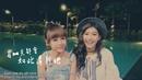 【Simple Love 小清新】Joyce Chu 四葉草 Michiyo Ho 何念兹@RED People
