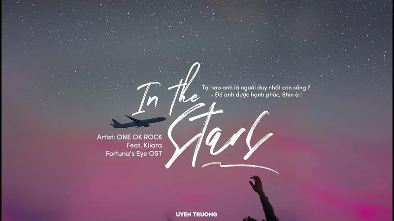 Vietsub • In The Stars • ONE OK ROCK Feat. Kiiara • Fortuna's Eye OST