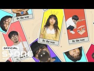 LambC - Fortune Teller (Feat. Stella Jang)
