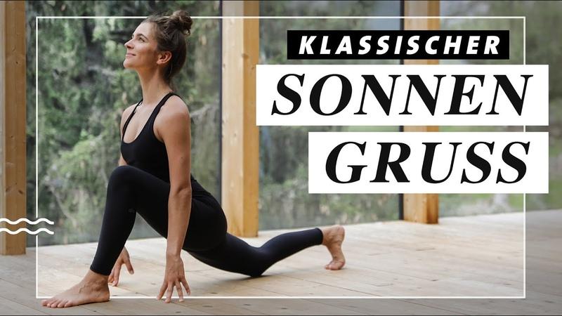 Klassischer Sonnengruss Yoga Morgenroutine 6 Runden Surya Namaskar nach Sivananda Tradition